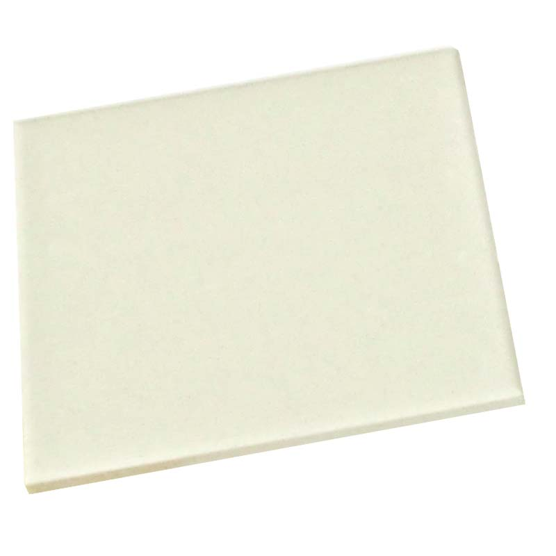 Off-white Quarry Tile 5.75 inches square